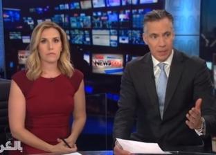 """بالفيديو  بعد إخلاء """"CNN"""" أثناء إذاعة النشرة.. حوادث وطوارئ على الهواء"""