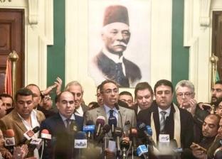 """خلافات داخل """"الوفد"""" حول قانونية انتخابات الهيئة العليا"""