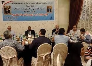 بالصور  مديرية أمن الغربية تنظم حفل إفطار لأسر شهداء الشرطة