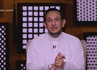 رمضان عبد المعز: التوكل على الله يزيل الكرب والمحن
