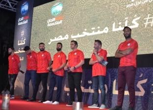 """""""مستقبل وطن"""" يطلق مبادرة """"كلنا منتخب مصر"""" لدعم البطولة الأفريقية"""