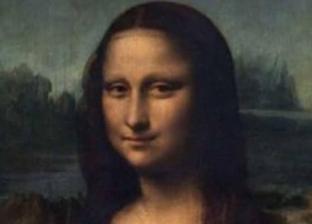 """دراسة تكشف """"سر مخيب"""" في الموناليزا بعد 5 قرون.. ابتسامتها مزيفة"""
