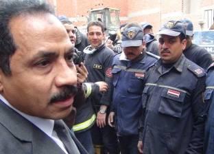 """مدير أمن الدقهلية يشيد بجهود قوات """"الحماية المدنية"""" في حادث المنزل المنهار"""