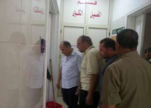التحقيق مع 36 موظفا بالوحدة الصحية بقرية أبوصير في سمنود