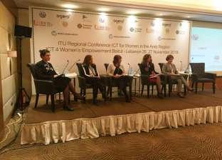 """""""دحروج"""" تستعرض تجربة مصر في تمكين المرأة باستخدام التكنولوجيا"""