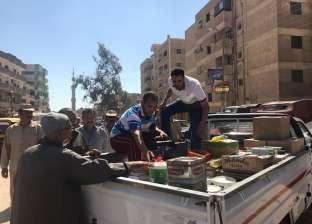 """""""أمن كفر الشيخ"""" يطلق مبادرة """"تحيا مصر"""" لتوفير اللحوم بأسعار مخفضة"""