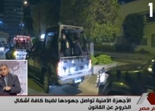 بالفيديو  الأجهزة الأمنية تواصل جهودها لضبط الخارجين عن القانون