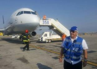 """مصدر بـ""""المطار"""": استمرار حركة الطيران المدني بشكل منتظم"""