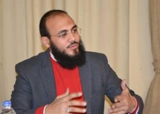 """""""دراسات الإسلام السياسي"""": """"الإخوان"""" ستلجأ لاستراتيجية الذئاب المنفردة"""