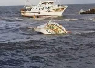مصر تتسلم جثمان الصياد المفقود بعد العثور عليه قبالة «غزة»