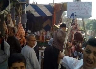 تراجع أسعار اللحوم البلدية فى بنى سويف: الكيلو بـ«100 جنيه»