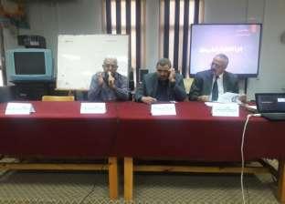 """""""تعليمية كفر الشيخ"""" تناقش تحرير الخطة التنفيذية ومراجعة البرامج"""