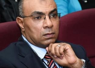 """إشادة من جمعية الصحة العالمية بمبادرة الكشف على """"فيروس سي"""" في مصر"""