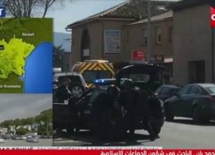 اتحاد الجالية المصرية بفرنسا يؤكد عدم وجود مصريين بحادث احتجاز الرهائن