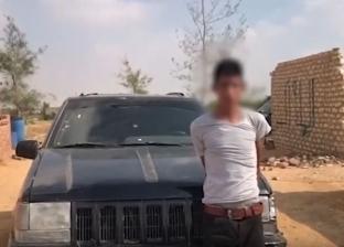 فيديو.. ضبط مسجل خطر بحوزته 53 طربة حشيش و45 كيلو جرام بانجو