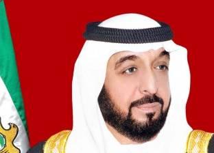 خليفة بن زايد: الحفاظ على روح الاتحاد يظل دوما هدفنا الأسمى