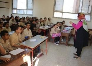 الغربية: مسابقة الـ«30 ألف معلم» لم تقضِ على المشكلة.. و«زيادة الحصص» تُحجِّمها