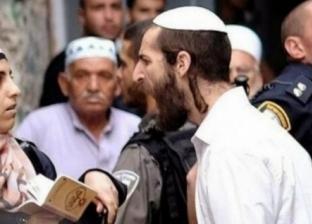 يهود الفلاشا ليسوا أول ضحاياها.. عنصرية الكيان الإسرائيلي تتوسع