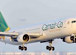 هجوم مسلح على طائرة ركاب كاميرونية أثناء هبوطها شمال غرب البلاد