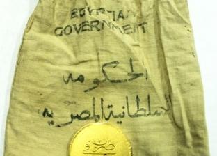 """""""الآثار الإسلامية"""" تسجل مجموعة من العملات المحفوظة بالخزانة العامة"""