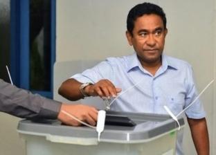 ناخبو جزر المالديف يدلون بأصواتهم في انتخابات رئاسية مثيرة للجدل
