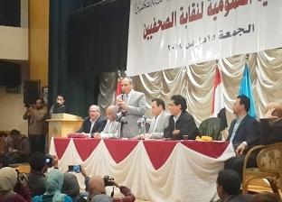 عبد المحسن سلامة: نقابة الصحفيين نموذج وقدوة في النزاهة والشفافية