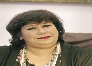 رئيس اتحاد الناشرين الأردنيين يكرم وزيرة الثقافة المصرية