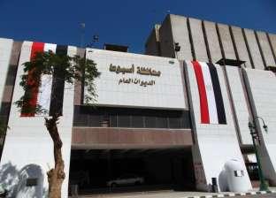 """وكيل """"زراعة أسيوط"""": المحافظة وردت 127 ألف قنطار قطن العام الماضي"""