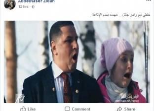 """بعد استضافته في """"رامز تحت الصفر"""".. 9 معلومات عن عبدالناصر زيدان"""