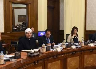 عاجل| الحكومة توافق على طرح سندات دولية بـ7 مليارات دولار