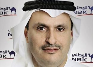 «الكويت الوطنى مصر» يحقق صافى أرباح بـ510 ملايين جنيه خلال 3 أشهر