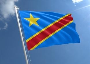 مقتل 10 مدنيين في هجوم شرق الكونغو الديمقراطية