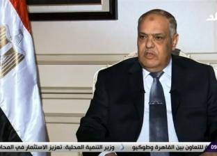 """رئيس """"العربية للتصنيع"""": الهيئة تحقق أرباحا.. ونوفر منتجات بأعلى جودة"""