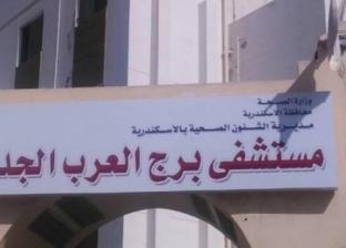 """افتتاح عيادة """"القلب والقسطرة التداخلية"""" بمستشفى برج العرب الجديد"""