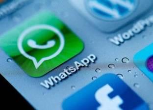 خبير تكنولوجيا يحذر من تطبيق جديد يشبه «واتساب»: هيسرق بيانات هاتفك