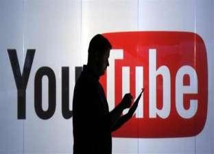 Super Stickers.. يوتيوب يتيح للمدونين كسب المال بطريقة فريدة