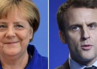 ميركل وماكرون متحدان بشأن أوروبا رغم الخلافات