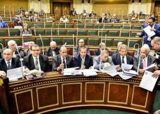 """""""طاقة البرلمان"""" تناقش قانوت المحميات الطبيعية"""