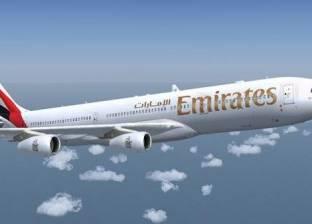 """وفاة مضيفة """"الإمارات"""" إثر سقوطها من طائرتها في أوغندا"""