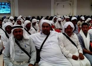 استقبال «رسمى وشعبى» لأهالى شهداء «الروضة» العائدين من «الحج»