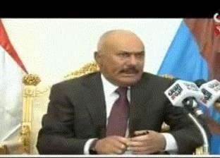 """""""صالح"""" يوجه رسالة للشعب اليمني: """"أوقوفوا إطلاق النار"""""""