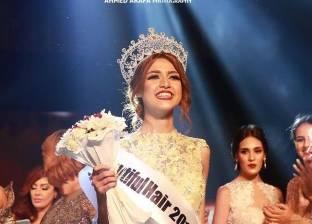 ملكة جمال مصر: قلبى هيقف من الفرحة