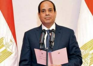الجريدة الرسمية تنشر قرار السيسي بتعديل أحكام قانون العمد والمشايخ