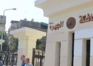 ضبط 18 ألف قرصا من المنشطات الجنسية والترامادول بإمبابة