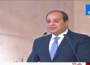 السيسي يشهد مراسم توقيع مذكرة تفاهم مع شركة سيمنز