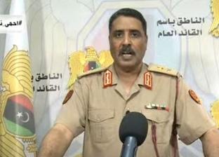 أحمد المسماري: غزو تركيا لليبيا عدوان على المنطقة العربية بالكامل