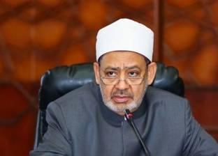 رئيس الوزراء يهنئ شيخ الأزهر بمناسبة حلول عيد الفطر المبارك
