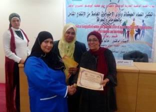 """""""المصرية لليونسكو"""" تفتتح مشروع """"تعزيز التكنولوجيا في حماية البيئة"""""""