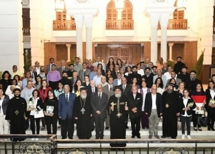 """لأول مرة.. الكنيسة تبدأ تدريس """"التراث المسيحي العربي"""" بمعهد الدراسات القبطية"""
