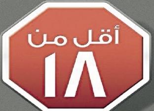 """شركة سجائر تكافح التدخين فى مصر: """"مش هنبيع لأقل من 18"""""""